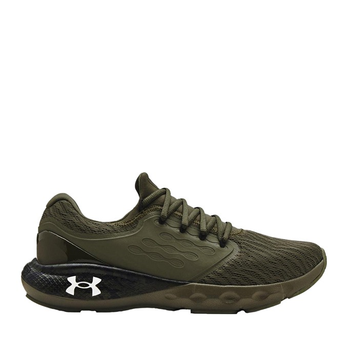 Under Armour Charged Vantage Camo